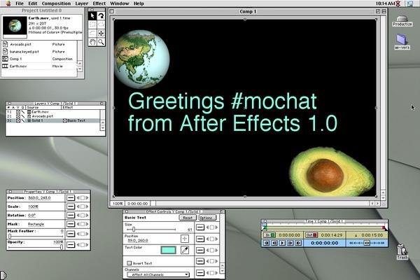 L'interface d'After Effects 1.0, précurseur et innovateur en animation, habillage et effets spéciaux.