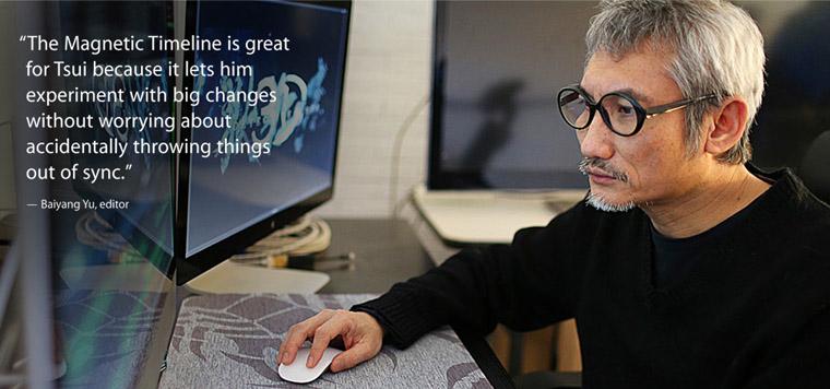 Tsui Hark, réalisateur hongkongais, plus de trente films à son actif...