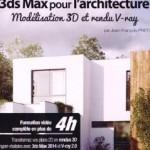 3DS-max-2014-archi-elephorm-150x150