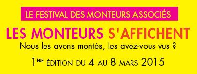 festival-monteurs-2015