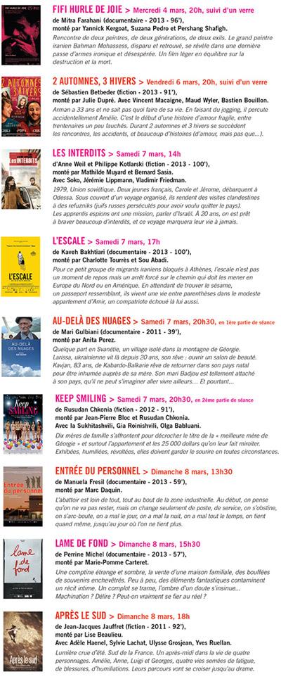festival-monteurs-associes-2015