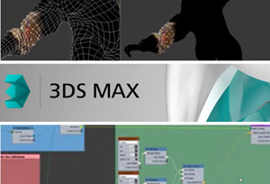 3ds-max-2016-icone