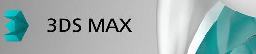 3ds-max-2016