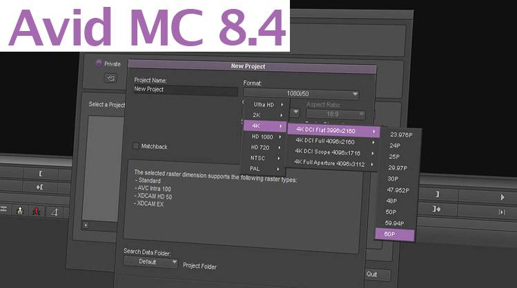 Avid-Media-Composer-8-4